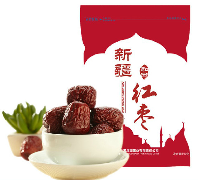 500gsm Freeshipping Xinjiang red date high quality Chinese red Jujube Premium red date Dried fruit Green