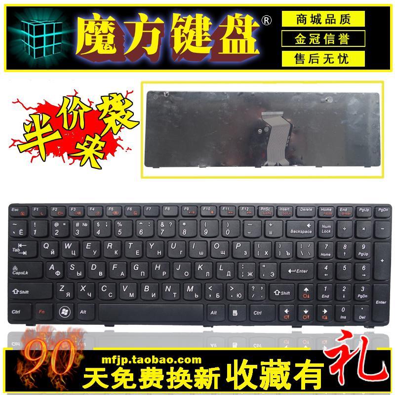 RU Russian FOR LENOVO G580 Z580A G585 Z585 B580 V580 G780 G770 G590 laptop keyboard<br><br>Aliexpress