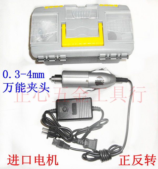 Imported motor urging Governor special miniature electric grinding mill small electric mini drill cutting drilling grinding poli<br><br>Aliexpress