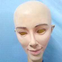 X-MERRY Woman fake mask halloween costumes deluxe crossdresser realistic female latex mask