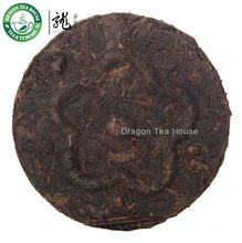 Jin Ding Plum Flower Shaped Puer Tea Cake 2007 Ripe 500g 5 cakes