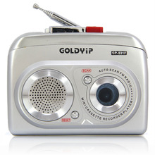 2015 New Goldyip GP-531F Walkman radio loud multiplayer tape cassette machine free shipping Consumer Electronics