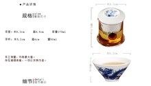 Dragon Kung Fu Tea ceramic porcelain beads show special packages dedicated bubble tea is black tea