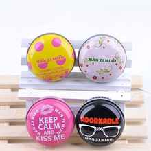 2016 Anti-cracking Lippie Cute Round Delicate Box Lip Balm Protector Gift Lipstick Gloss 6694B(China (Mainland))