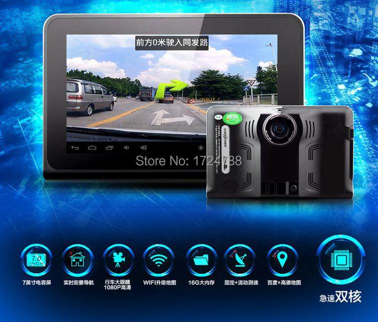New 7 inch Uroute Navigator HD Android V20 Car GPS Navigation Anti font b Radar b