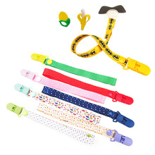 Cartoon Fixed Button Adjust Length Baby Pacifier Clip Plastic Dummy Holder Soother Chain Drop-resistant   Buckle Strap Stroller(China (Mainland))