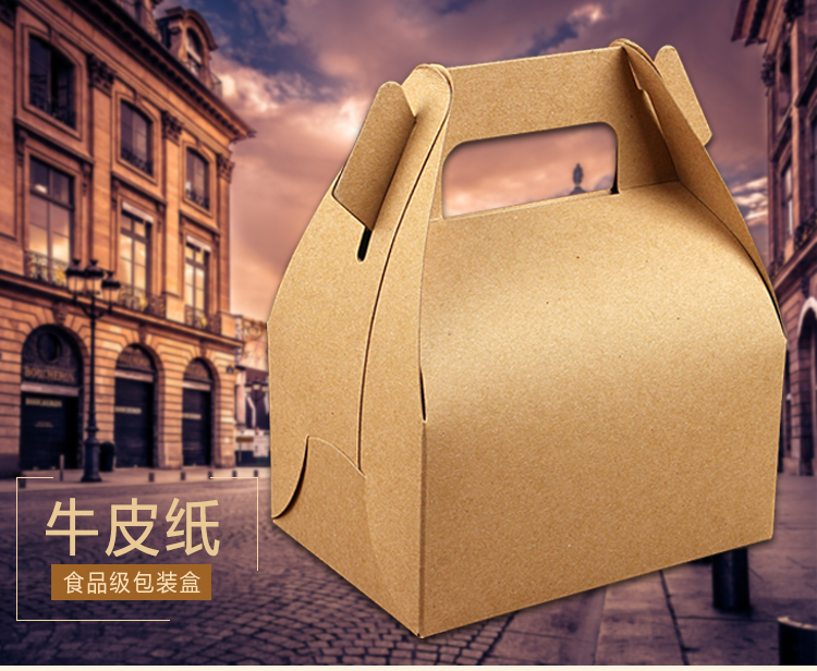 9*16*14cm kraft large paper box/cupcake/candy/gift/dessert/party favor/wedding/macarons/bakery reticule/hot sale/wholesale(China (Mainland))