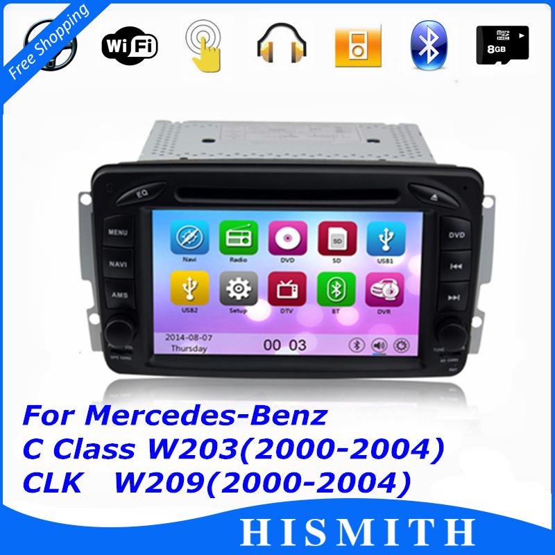 2015 New KGL 7507M Car DVD Player 7 Wifi 3G GPS Nav Radio Stereo For Mercedes