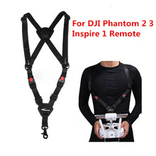 Adjustable Remote Controller Shoulder Strap Belt Sling For DJI Phantom 2 3 Inspire 1 Drone parts
