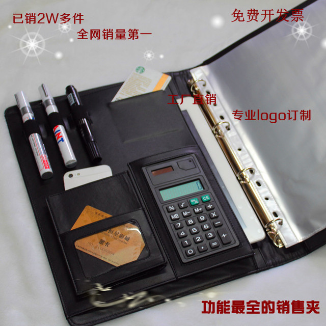 Manager folder clip multifunctional folder a4 car 4s show folder clip calculator