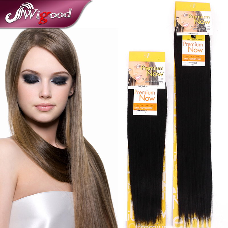 Hair weave premium now tape on and off extensions hair weave premium now 78 pmusecretfo Images