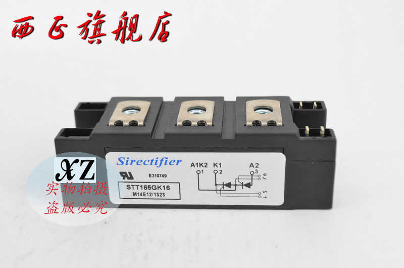 SDT165GK16B [West] genuine, power controlled silicon module, spot direct<br><br>Aliexpress