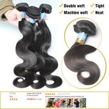 6A de bal reine cheveux produits 3 pcs/lote brésilienne cheveux vierge vague de corps 100% brésilienne cheveux Weave Bundles brésilienne vague de corps(China (Mainland))