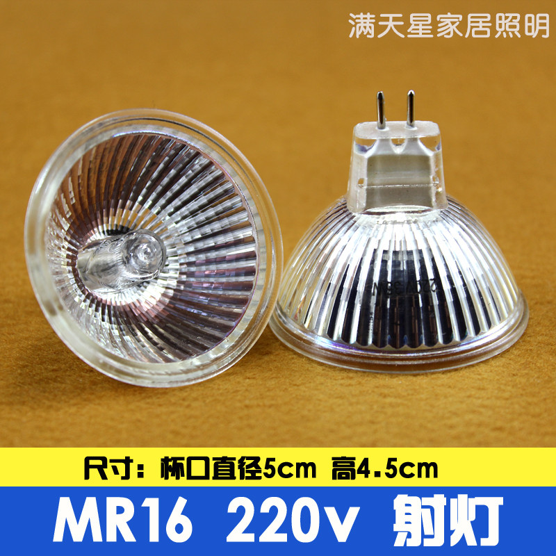 Halogen lamp cup mr16 220v 20w35w50w spotlights quartz halogen tungsten bulb pin spotlights high pressure lamp cup(China (Mainland))