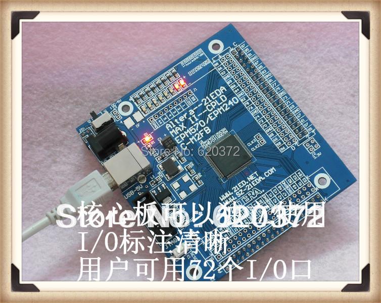 Free shipping ALTERA cpld development board cpld altera EPM240T100C5N development cpld board(China (Mainland))
