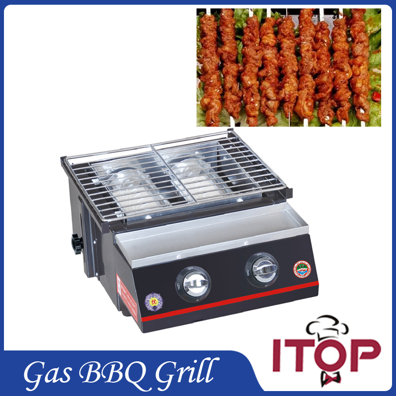 Infrarouge grill promotion achetez des infrarouge grill promotionnels sur ali - Barbecue gaz infrarouge ...