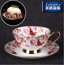 Royal Ceramics Bone China Coffee Cup Set Luxurious Palace Continental Ceramic Tea Cups And Mugs Ceramic Coffee Cups And Mugs