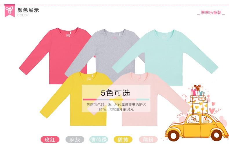 kids long sleeve t shirt soft quality candy color girls shirts children tshirts winter child bottoming shirts 2016 brand