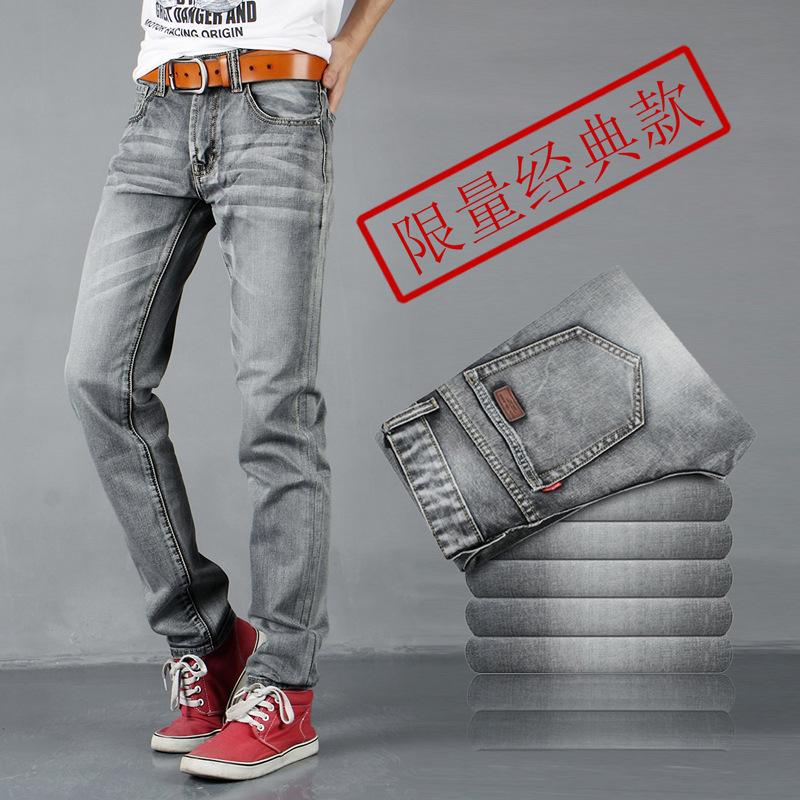 Модные Джинсы Мужские С Доставкой