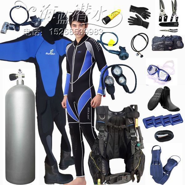 High with a full set of diving suits diving supplies imported a full set of scuba diving equipment package oxygen bottles(China (Mainland))