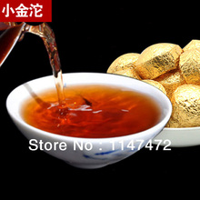 50pcs pack Yunnan golden mini TuoCha ripe puer tea for Health Skin Good gift 250g chinese