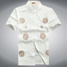 中国の伝統的な男性服唐スーツシャツ男性東洋メンズトップス青マンダリン襟綿tangzhuangカンフー国家(China)