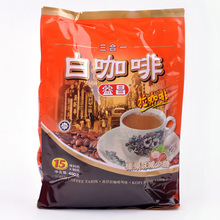 Low sugar Malaysia specialty import instant yi chang Lao CAI triad hazelnut taste white coffee 450
