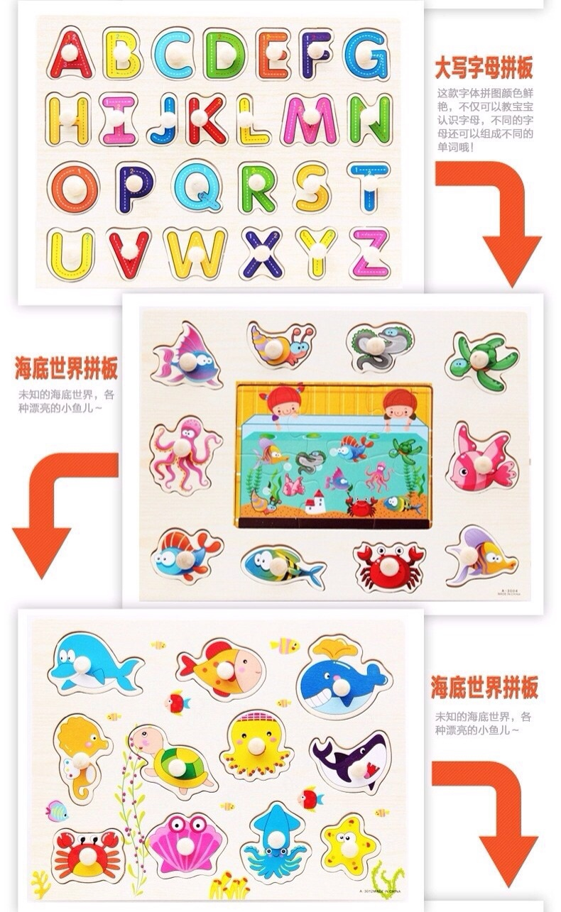 Baby toys montessori 2 in 1 puzzlehand grab board set educational baby toys montessori 2 in 1 puzzlehand grab board set educational wooden toy cartoon vehicle marine animal puzzle child gift us248 fandeluxe Image collections