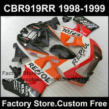 Buy Custom free ABS Motor fairing kits HONDA 1998 1999 CBR900RR 919 CBR 919RR 98 99 CBR919RR classic repsol fairings body parts for $290.29 in AliExpress store