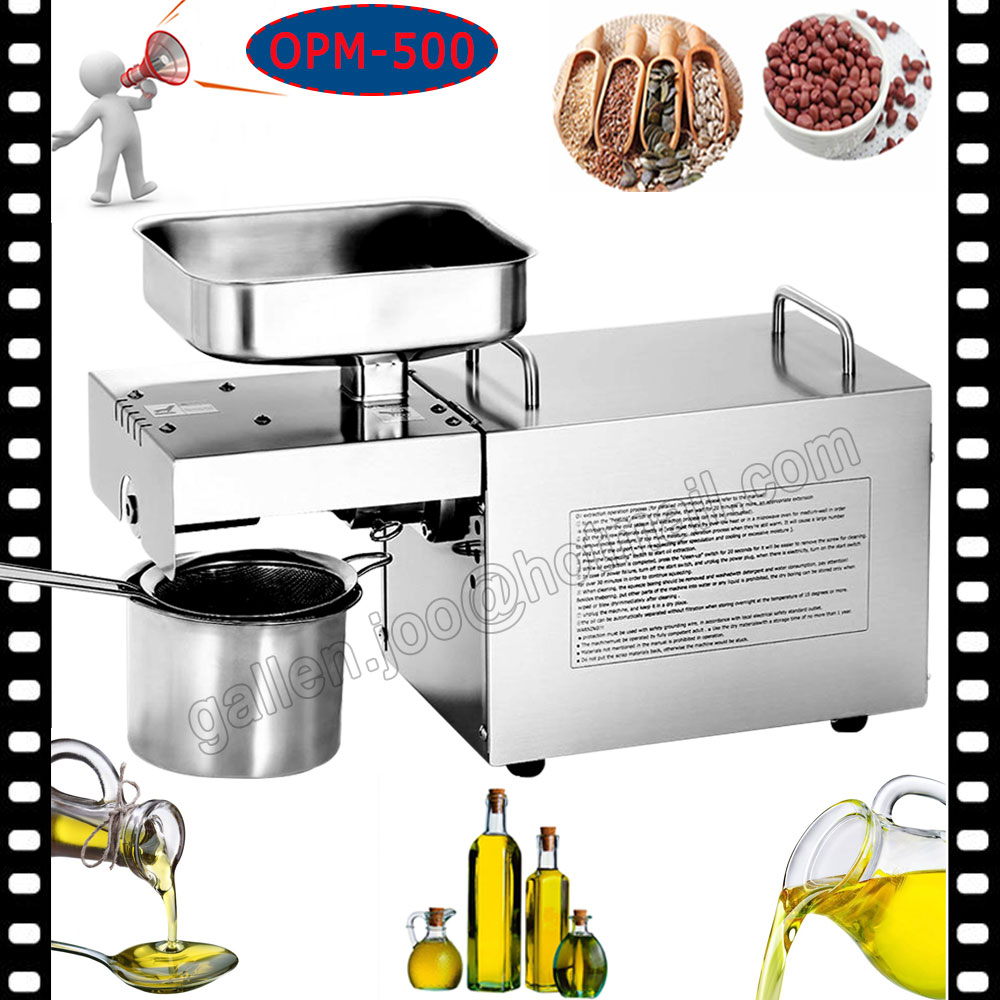 Achetez en gros presse huile essentielle en ligne des grossistes presse huile essentielle - Huile essentielle machine a laver ...