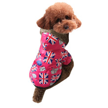 Buy Retail Uk Flag Printing Style Pet dogs winter vest coat Free Dogs Clothes new clothing dog for $7.39 in AliExpress store