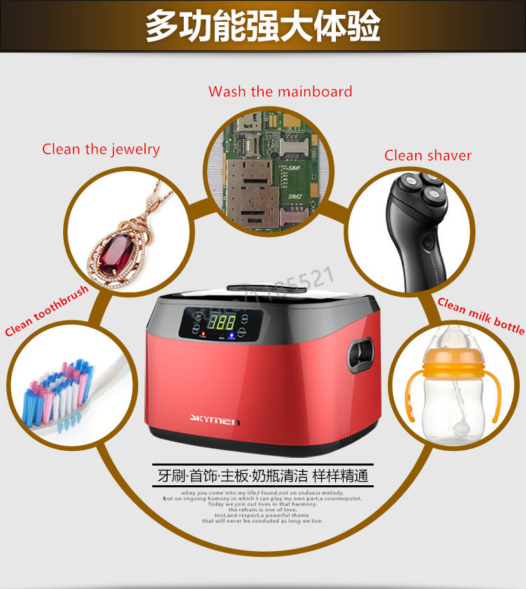 Autoclave tattoo promotion shop for promotional autoclave for Cheap autoclaves tattooing
