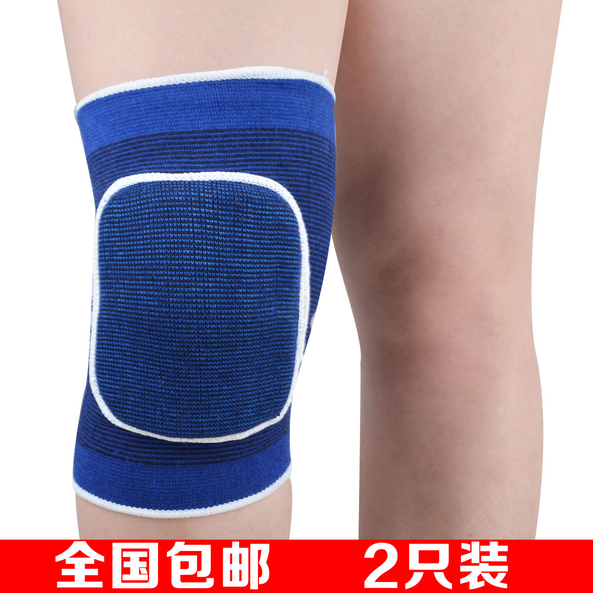 The whole shop keeper sponge pad thickening sports knee hip hop dance knee football volleyball.(China (Mainland))