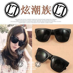 Fashion vintage sunglasses big box sunglasses tidal current male Women anti-uv sunglasses women's sunglasses
