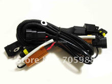 H1 H3 HID Xenon Conversion Kit Light Resistor Relay Wire Harness Anti Flicker(China (Mainland))
