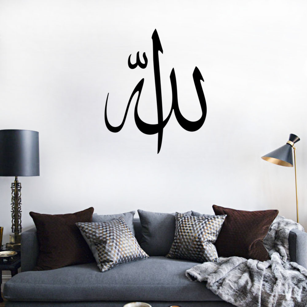 islamic quote wall stickers home decor muslim letters 567 home