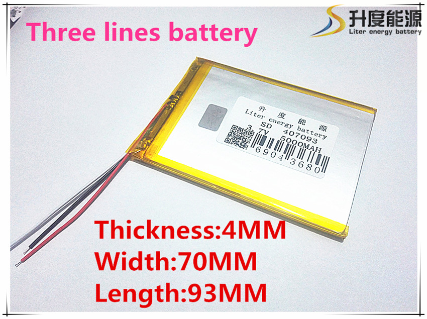 "4*70*93mm 3.7V 5000mah Tablet update Battery For 7"" Tablet Q8, Q88 A13,U25GT,Freeander PD10 3G,PD20 3G TV MTK6575,MTK6577(China (Mainland))"