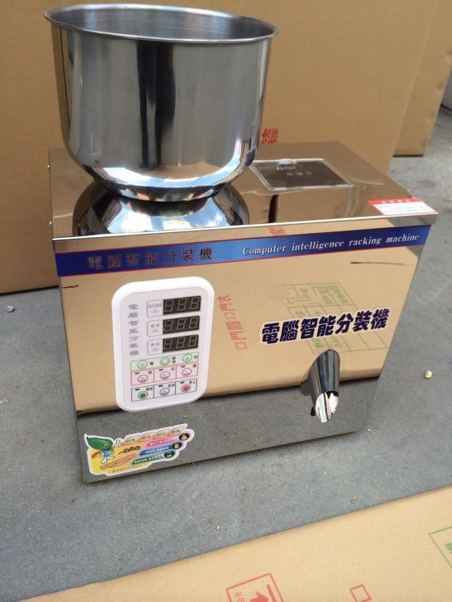 2-100g tea weighing machine,grain,medicine,seed,salt packing machine,powder filler(China (Mainland))