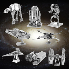 Star Wars X-Wing Fighter puzzle toys mini metal Model Building Kits 3D Scale Models DIY Metallic he Millennium Falcon(China (Mainland))