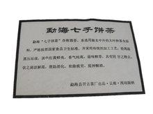 2006 357g Top Grade Golden Buds Gongting Puer Tea Royal Craft Brewing Ripe Pu Er Personal