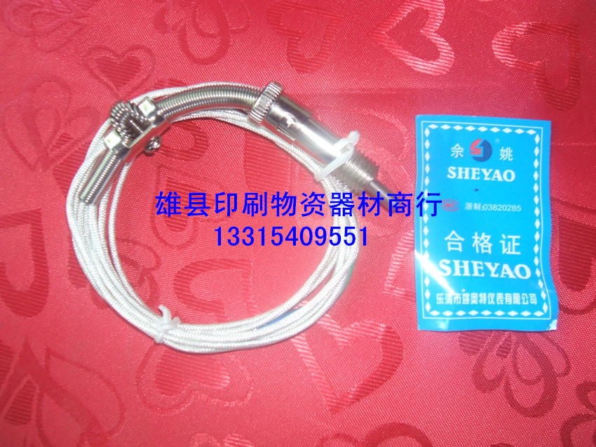 Thermocouples, blown film machine thermocouple temperature sensing line, E-type K-type thermocouple temperature sensor(China (Mainland))