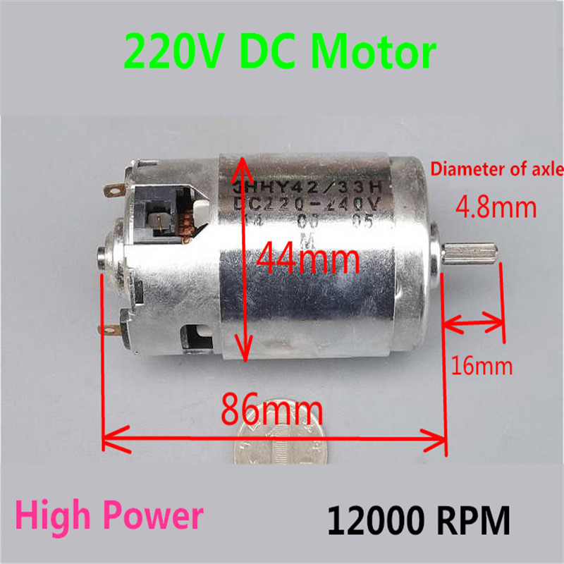 Permanent Magnet 220v Dc Motor Soybean Machinery Motor