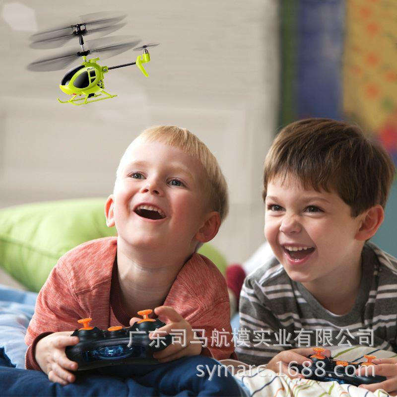 Ultra-small mini Sima remote control model aircraft S6 MINI SYMA helicopter three-channel(China (Mainland))