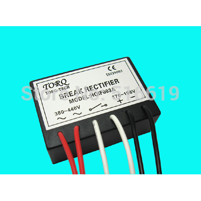 Free shipping HQIF003A, (15kw) (AC380V/DC170V) motor brake rectifier device(China (Mainland))