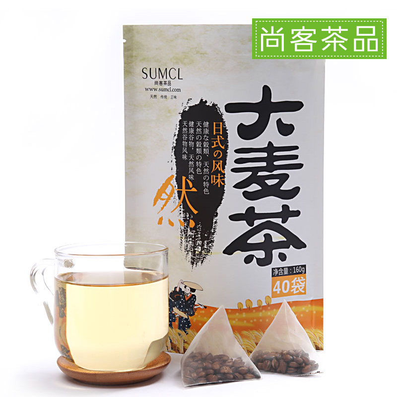 Barley tea three dimensional tea bags original coffee