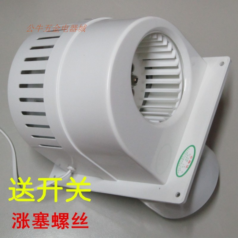 Free shipping jade wall ventilator snail ventilation fan for 6 bathroom exhaust fan