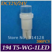 194 T5-WG-1LED DC 12V/24V 6.2LM DC12V/24V for Indicator lights, instrument lights 200PCS(China (Mainland))