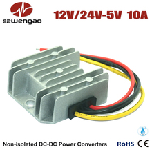 Wengao @ DC DC Converter Regulator Step Down Buck Module 12V to 5V, 24V to 5V 10A 50W LED Power Supply(China (Mainland))