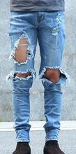 skinny ripped korean hip hop fashion pants cool mens urban clothing jumpsuit men's jeans  kanye west slp fear of god