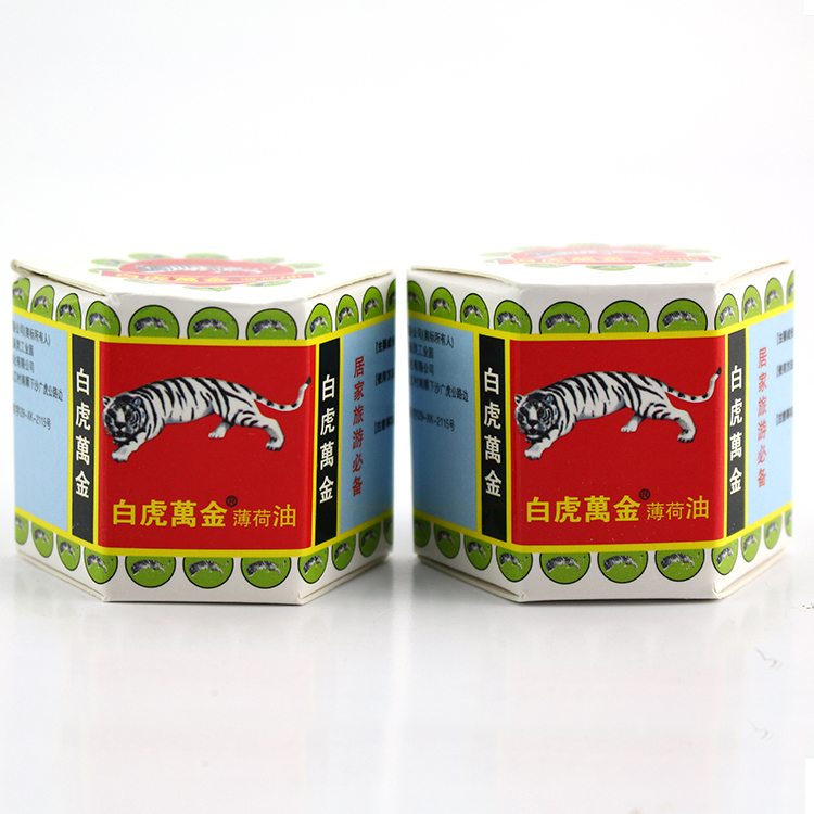 Tiger Balm White Ointment, Extra Strength Pain Relieving Arthritis Joint Pain,body Pain Massage Care(China (Mainland))
